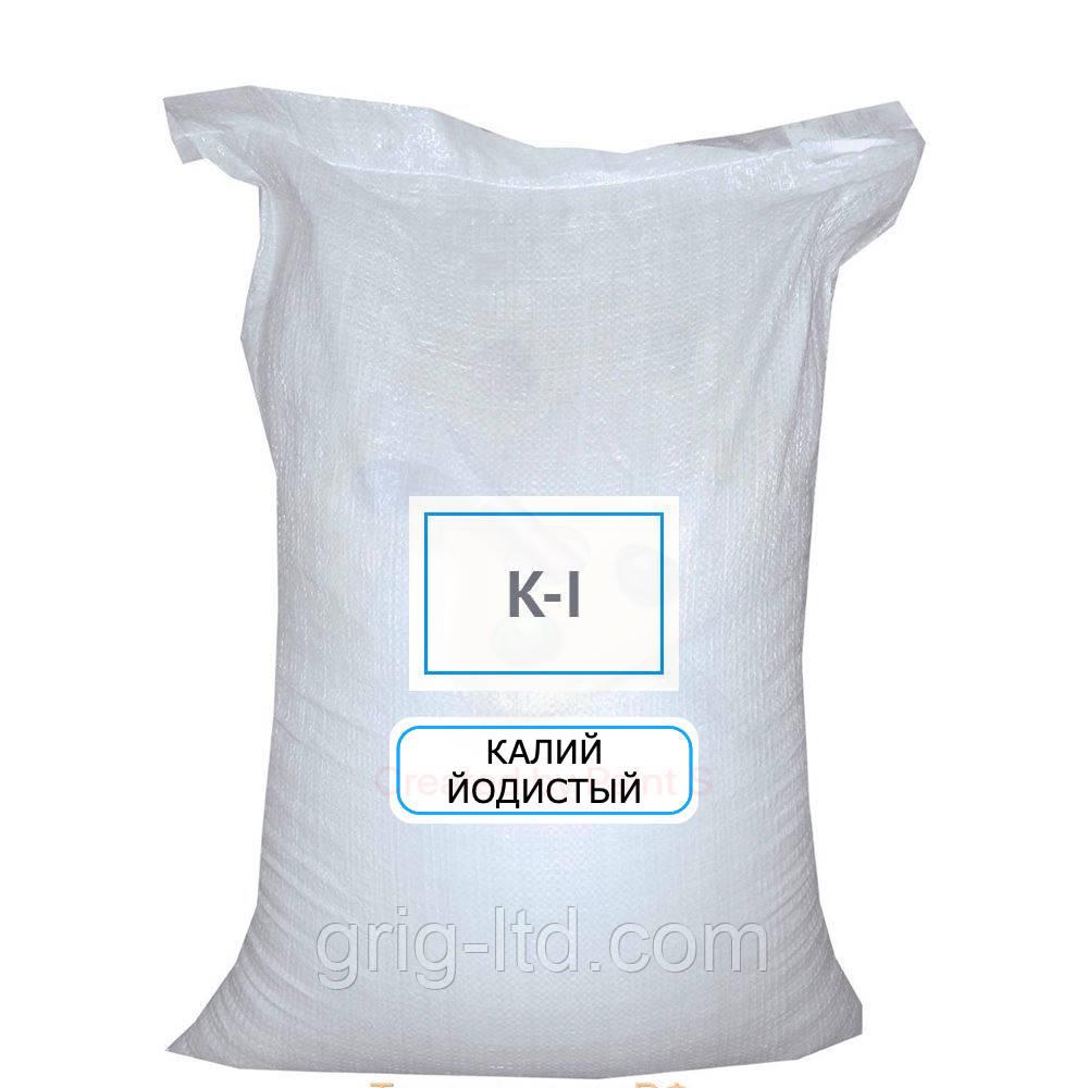 Калий йодистый, 1 кг