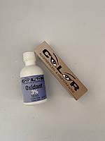 Набор для покраски ресниц и бровей.  цвет светло коричневый (№2)