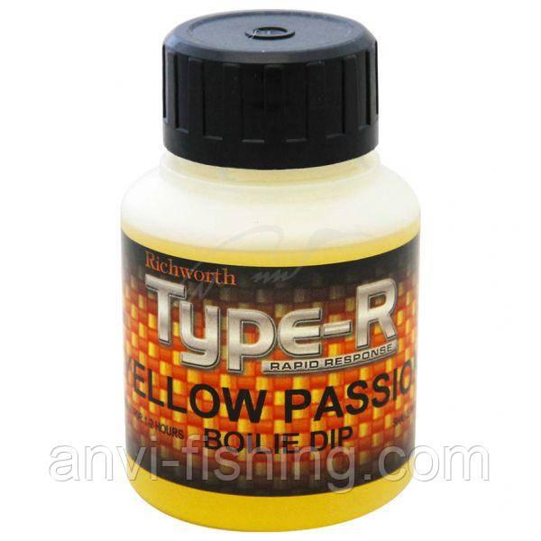 Дип для бойлов Richworth - Type R - Yellow Passion - 130ml