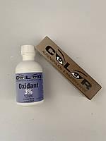 Набор для покраски ресниц и бровей.  цвет  коричневый (№2)