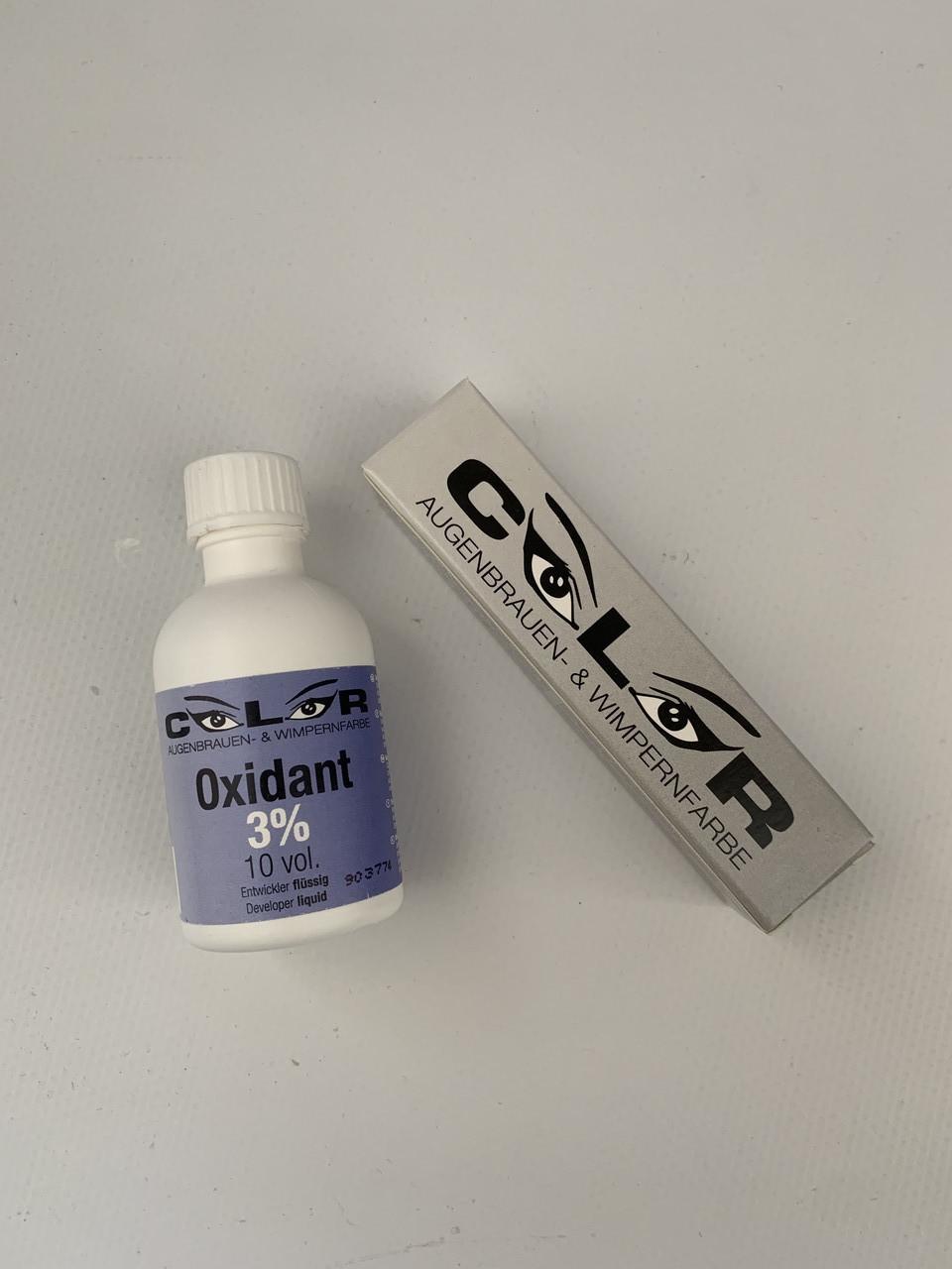 Набір для фарбування вій і брів. колір графіт (№2)
