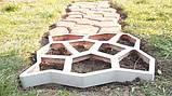Форма для изготовления Садовой дорожки, фото 4