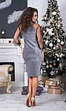 Платье нарядное по фигуре люрексовое с длинным рукавом в сеточку, 3 цвета, р-р.S-M M-L  Код 5111Ж, фото 2