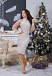 Платье нарядное по фигуре люрексовое с длинным рукавом в сеточку, 3 цвета, р-р.S-M M-L  Код 5111Ж, фото 4
