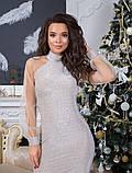 Платье нарядное по фигуре люрексовое с длинным рукавом в сеточку, 3 цвета, р-р.S-M M-L  Код 5111Ж, фото 5