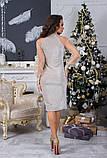 Платье нарядное по фигуре люрексовое с длинным рукавом в сеточку, 3 цвета, р-р.S-M M-L  Код 5111Ж, фото 6
