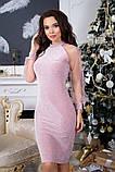 Платье нарядное по фигуре люрексовое с длинным рукавом в сеточку, 3 цвета, р-р.S-M M-L  Код 5111Ж, фото 7