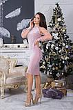 Платье нарядное по фигуре люрексовое с длинным рукавом в сеточку, 3 цвета, р-р.S-M M-L  Код 5111Ж, фото 8
