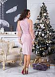 Платье нарядное по фигуре люрексовое с длинным рукавом в сеточку, 3 цвета, р-р.S-M M-L  Код 5111Ж, фото 9