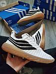 Мужские кроссовки Adidas Sobakov (бело-черные) 350PL, фото 6
