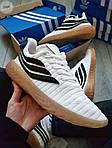Мужские кроссовки Adidas Sobakov (бело-черные) 350PL, фото 7