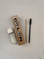 Набор для покраски ресниц и бровей.  цвет Светло коричневый (№4)