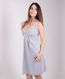 Ночная рубашка для кормящих мам светло-серая для кормления размер 42-50