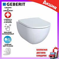 Унитаз подвесной безободковый Geberit Acanto 500.600.01.2 Rimfree с сиденьем soft-close