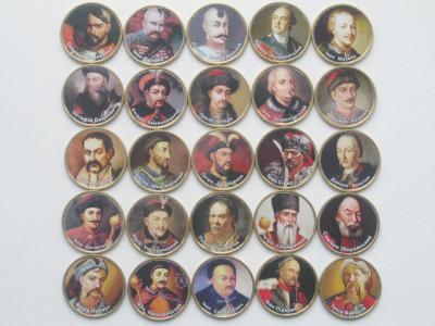 """Набор сувенирных монет """"Гетьманы Украины"""" весь комплект-- 25 монет"""