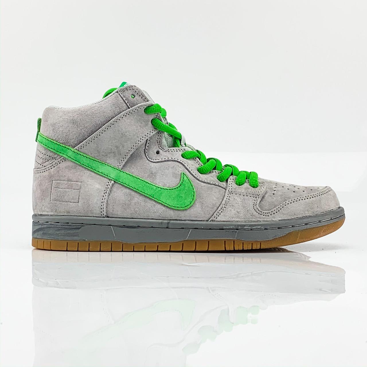 Стильні кросівки Nike SB