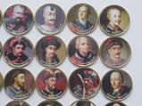 """Набор сувенирных монет """"Гетьманы Украины"""" весь комплект-- 25 монет, фото 6"""