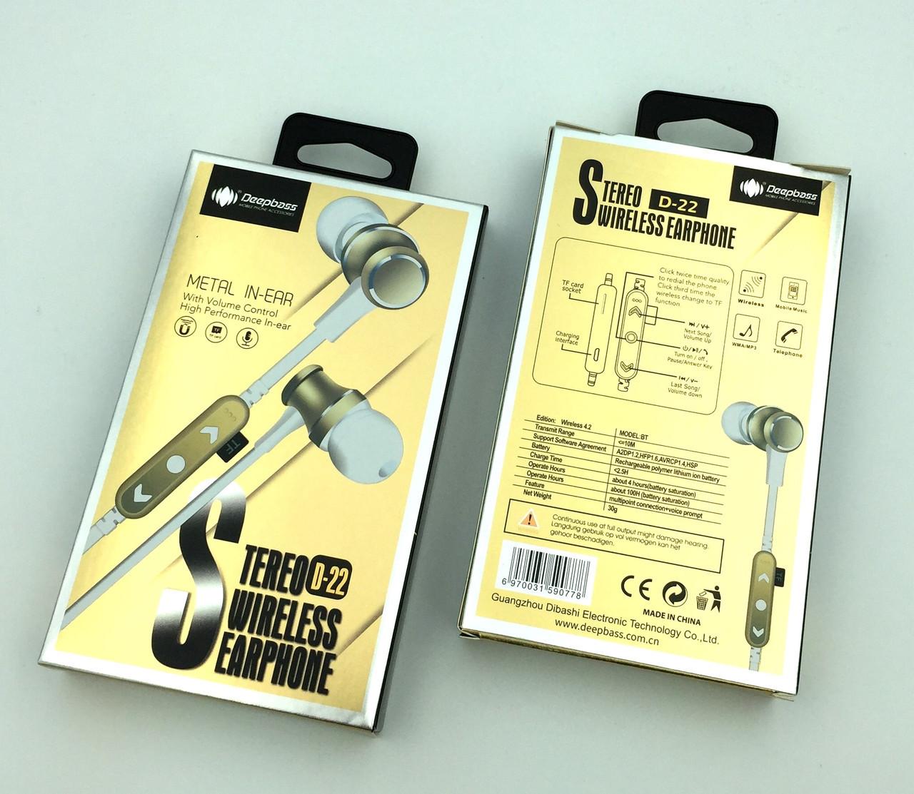 Наушники DEEPBASS D-22 Bluetooth Gold