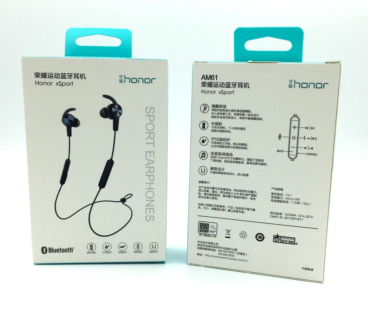 Наушники HUAWEI Honor XSport AM61 Black