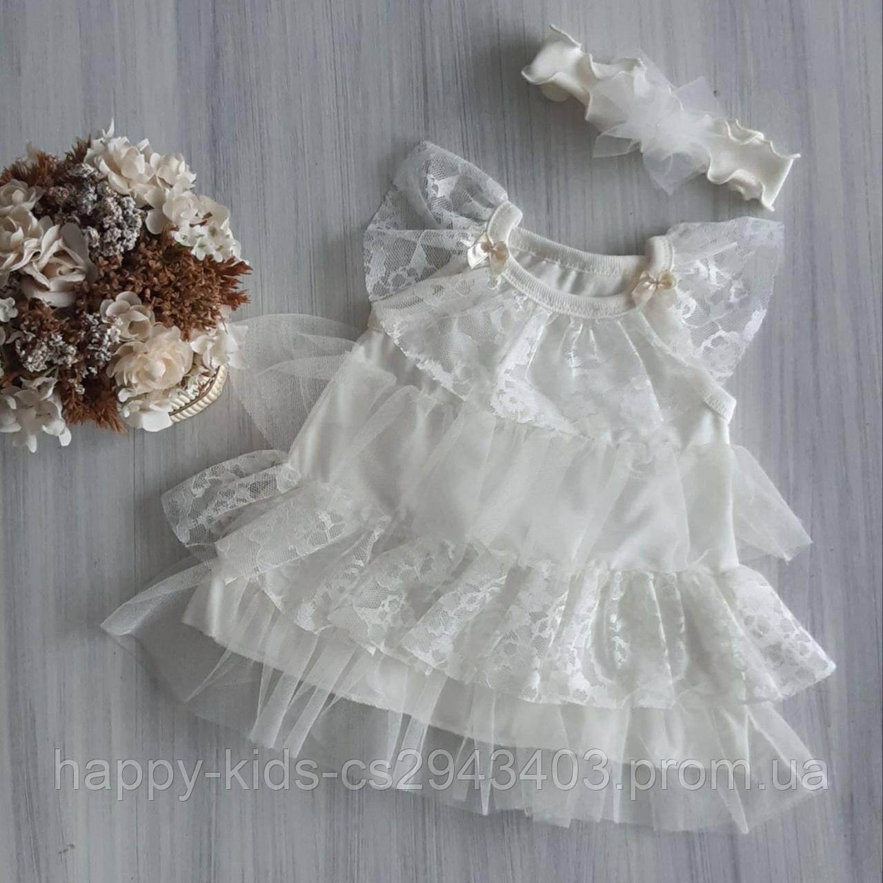 Платье с повязочкой