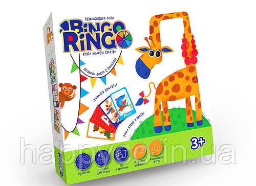 "Настольная игра ""Bingo Ringo"" Бинго Ринго, развивающее лото от Данко Тойс"