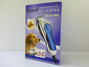 Машинка для стрижки тварин Kemei КОД: 1057