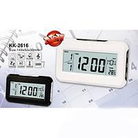 Часы электронные светодиодные 2616