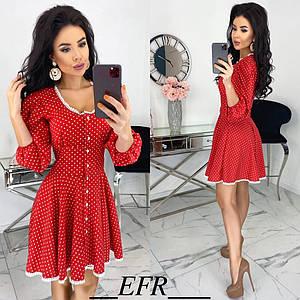 Платье в горошек с пышной юбкой, Красный
