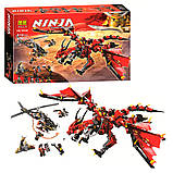 "Конструктор Bela Ninja Нинзяго ""Перший вартовий"" на 918 деталей, фото 3"