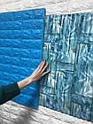 Самоклеющиеся обои Декоративная 3D панель ПВХ 1 шт, синий кирпич, фото 3