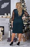 Платье нарядное с гипюром, строгое и нарядное одновременно р.48-50,52-54,код 4016Ж, фото 4