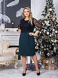 Платье нарядное с гипюром, строгое и нарядное одновременно р.48-50,52-54,код 4016Ж, фото 3