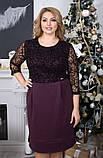 Платье нарядное с гипюром, строгое и нарядное одновременно р.48-50,52-54,код 4016Ж, фото 6