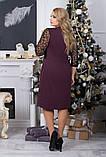Платье нарядное с гипюром, строгое и нарядное одновременно р.48-50,52-54,код 4016Ж, фото 7