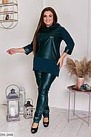"""Костюм 2-ка жіночий мод. 164 (50-52, 54-56, 58-60, 62-64) """"N. N. C. FASHION"""" недорого від прямого, фото 1"""
