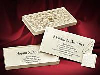 Необычные приглашения на свадьбу цвета айвори в форме коробочки, запрошення на весілля
