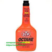 Средство для повышения октанового числа STP Octane Booster, фото 1