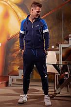Спортивный костюм мужской Турецкая двунитка Размер 48 50 52