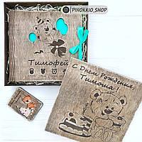 Альбом из дерева для малыша для детских фото именной альбом