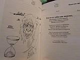 Саша Сим. Homo non sapiens. Стихотворения., фото 3