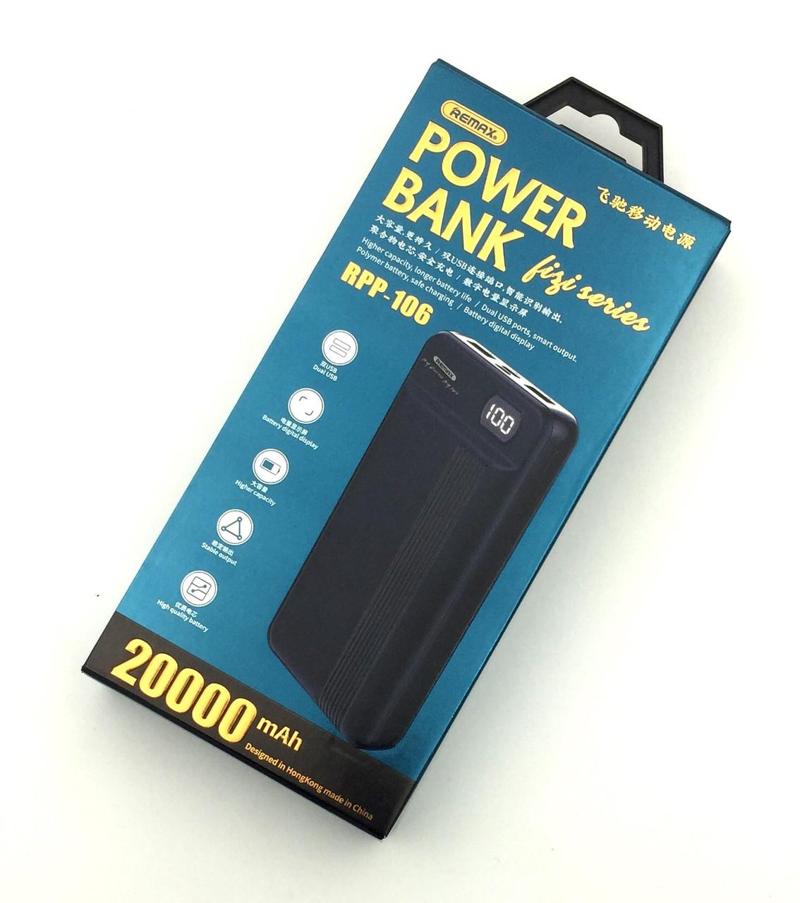 Power Bank REMAX Proda RPP-106 Fizi Series (20000mAh/2A/2USB) + TYPE C input Black