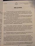 Саша Сим Сказки. Вернисаж картин Природы. Творчество. К., 2014., фото 4