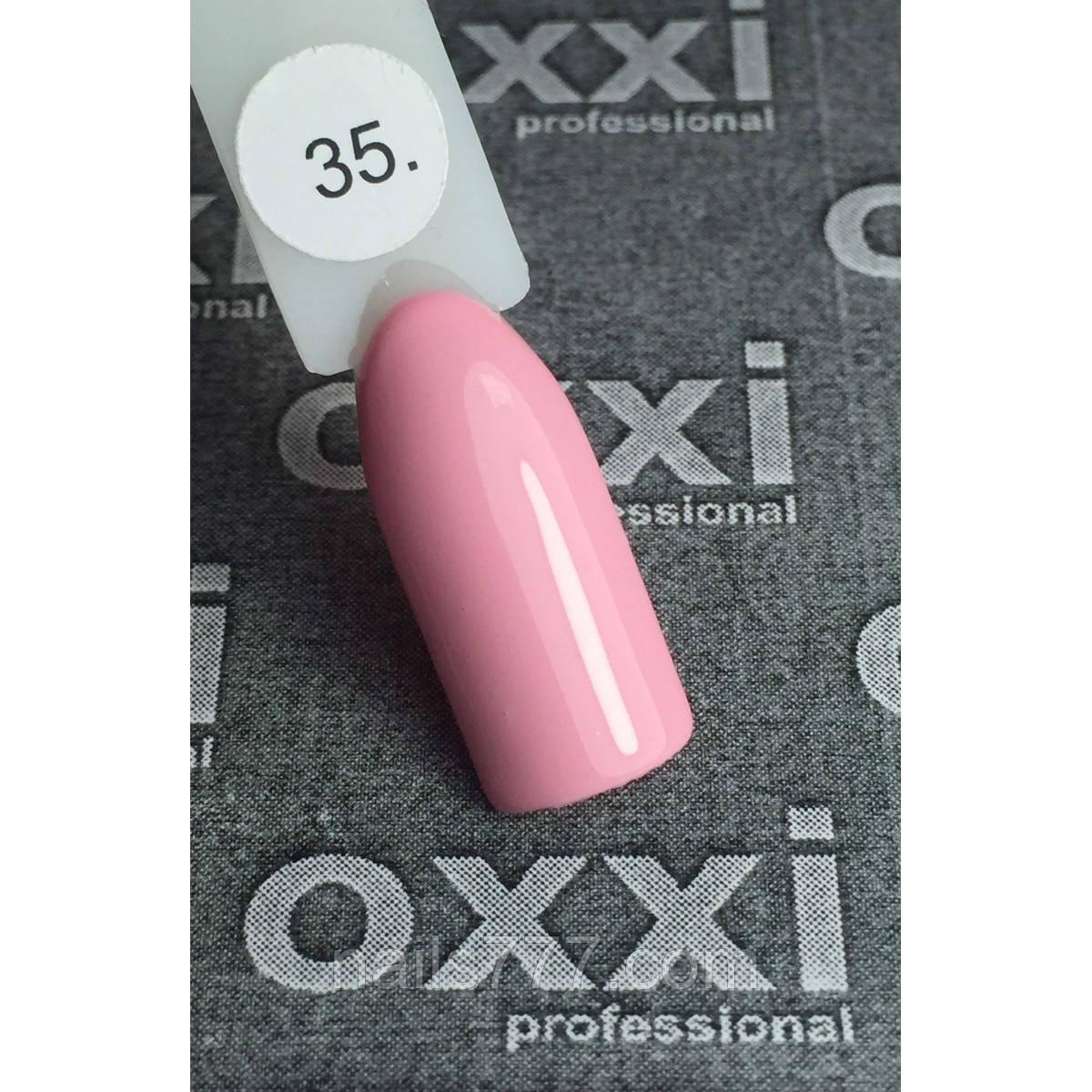 Гель лак Oxxi №035 (пастельный кораллово-розовый, эмаль) 8мл