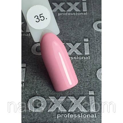 Гель лак Oxxi №035 (пастельный кораллово-розовый, эмаль) 8мл, фото 2