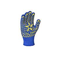 Перчатки Звезда Долони трикотажные