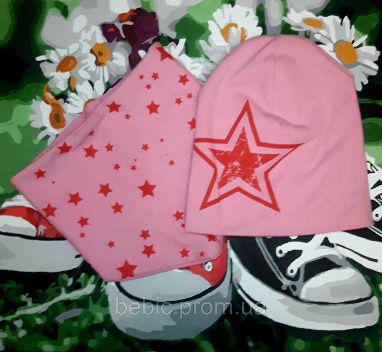 Набор шапка + хомут для девочки Размер: 54-56 см