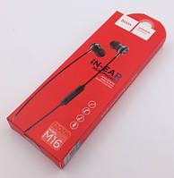 Наушники с микрофоном HOCO M16 Ling Sound + mic Black