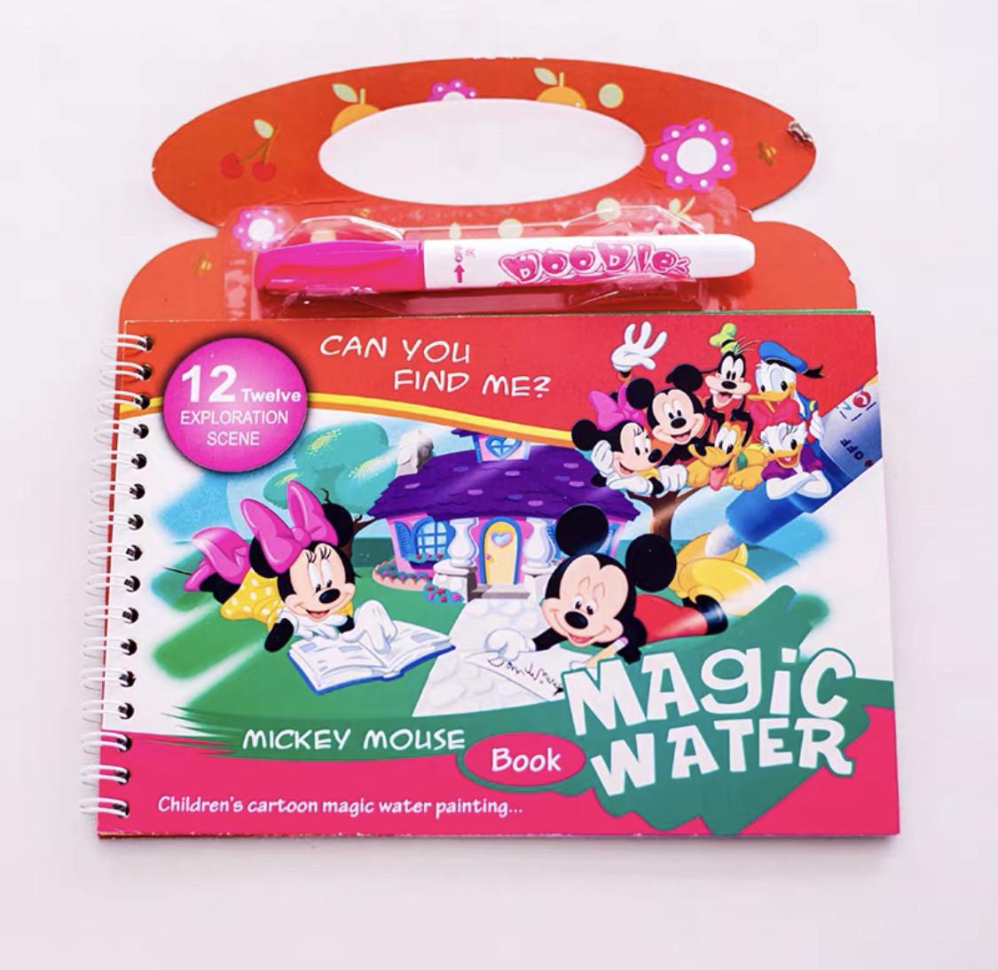 Водная раскраска ОРИГИНАЛ Magic water drawing BOOK альбом ...