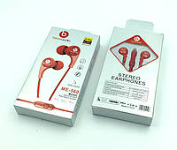 Наушники с микрофоном MONSTER Beats ME-560 Red