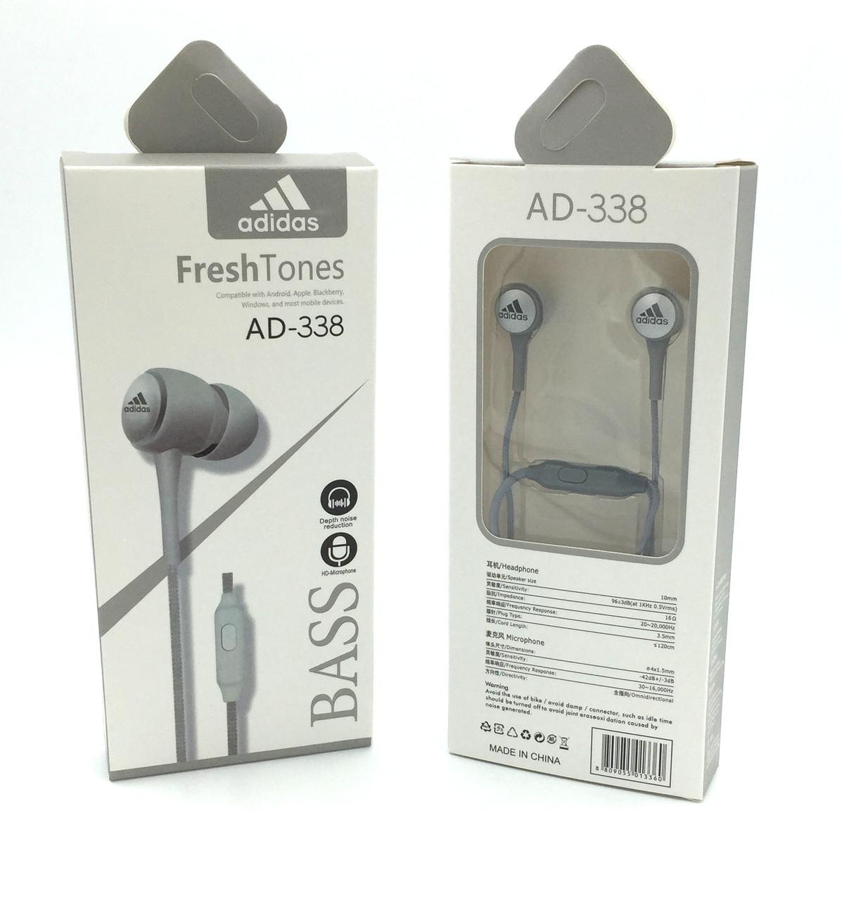Наушники с микрофоном ADIDAS AD-338 Gray